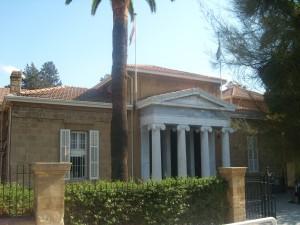 museum på Cypern